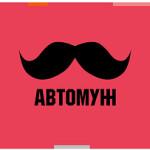 «Автомуж на лето» за WebMoney – техпомощь на дорогах Москвы на 90 дней со скидкой 10%