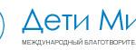 """Скидки до 4000 рублей при оплате WebMoney в магазине """"Я ХОЧУ"""""""