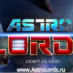 Акция в Astro Lords для пользователей WebMoney