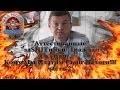 ДПС в Уфе. «Аттестованные» «заSHITники» Граждан или Кому Мы Платим Свои Налоги! ч.2