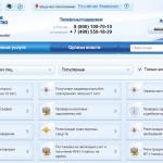 Оплата госуслуг теперь доступна с помощью WebMoney