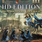 Скидка на «Меч и Магия. Герои III. Возрождение Эрафии. HD» и другие игры Shop.buka