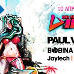 Paul van Dyk и вечеринка с острова Ibiza в Москве