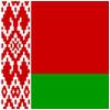 Стоимость начального аттестата в Республике Беларусь снижена