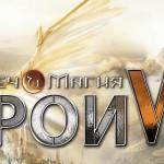 Предзаказ игры «Меч и Магия Герои VII» в цифровом магазине БУКИ