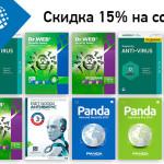 Скидки и новые предложения на shop.buka.ru