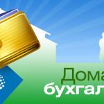 Программа для учета финансов на 35% дешевле за WebMoney