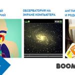 Познавательные проекты на Boomstarter