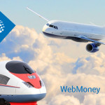 Экономьте на билетах с WebMoney Travel
