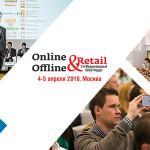Система WebMoney приглашает на 3-й Международный ПЛАС-Форум Online & Offline Retail 2016