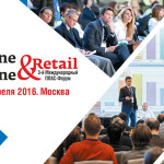 Регистрация на 3-ий Международный ПЛАС-Форум Online & Offline Retail 2016