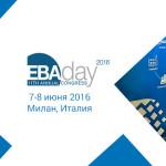 WebMoney принимает участие в финансовом конгрессе EBADAY 2016 в Милане