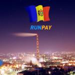 WebMoney открывает пользователям в Молдове новые возможности по работе с молдавским леем