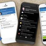 Обновление мобильных клиентов WebMoney Keeper