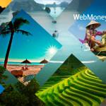 Меняйте снег на пляж с WebMoney Travel: Вьетнам