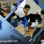 WebMoney поддержала CTF-турниры в Сибири