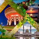 Успейте забронировать билеты и отели для майского отдыха на WebMоney.Travel