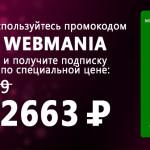 Золотой статус Xbox Live Gold на 12 месяцев в shop.buka.ru со скидкой 26%
