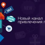 Станьте партнером кэшбэк-сервиса WebMoney Bonus