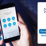 Пополнение кошельков WebMoney через OSON в Узбекистане