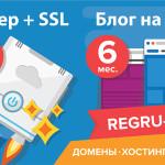 Производительный VPS или готовый блог на WordPress бесплатно!