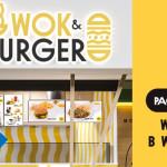 Расплачивайтесь WebMoney в Wok&Burger