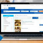 Бронируйте отели для летних путешествий c WebMoney Travel