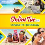 Горящие туры со скидкой за WebMoney от OnlineTur.ru