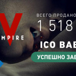 ICO экранизации романа В. Пелевина «Ампир V» завершилось