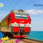 Планируйте майский отдых с WebMoney