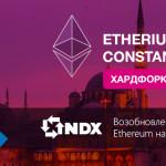Возобновлен ввод/вывод Ethereum на INDX.ru
