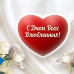 Идеи подарков для любимых с WebMoney