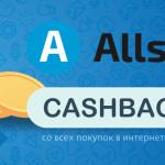 Получайте кэшбэк 4% с покупок в Allsoft