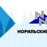 Дивиденды по инструменту GMKN.SER на INDX.ru