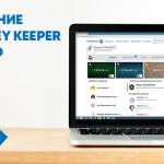 Обновление WebMoney Keeper Standard