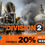 Игра Tom Clancy's The Division 2 со скидкой 20%