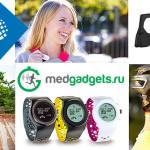 Магазин носимой электроники Medgadgets.ru дарит участникам системы WebMoney скидку 10%