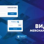Виджеты Merchant WebMoney на FO.RU