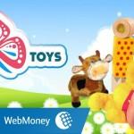 Подарочные сертификаты в интернет-магазине I-baby.toys