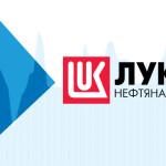 Выплачены дивиденды по инструменту LKOH.SER на интернет-бирже INDX.ru