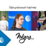 В Самаре при поддержке WebMoney пройдут соревнования VolgaCTF