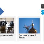 Cделать мир ярче с проектами на Boomstarter и WebMoney