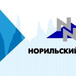 Выплачены дивиденды по инструменту GMKN.SER на INDX.ru