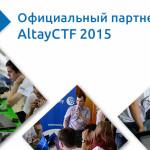 На Алтае при поддержке WebMoney состоялись первые CTF-соревнования