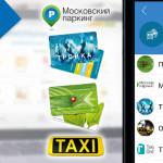 WebMoney запускает услугу удаленного пополнения транспортных сервисов