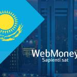 Новый Гарант WebMoney Transfer в республике Казахстан