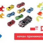 Интернет-магазин игрушек DEAX начал принимать WebMoney