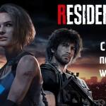 Скидка 22% на игру Resident Evil 3