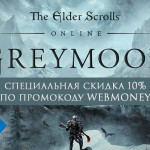 Скидка 10% на игру The Elder Scrolls Online: Greymoor