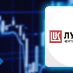 Дивиденды ЛУКОЙЛ выплачены на бирже INDX владельцам нот LKOH.SER